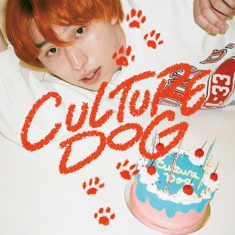 Mega Shinnosuke「CULTURE DOG」ジャケット