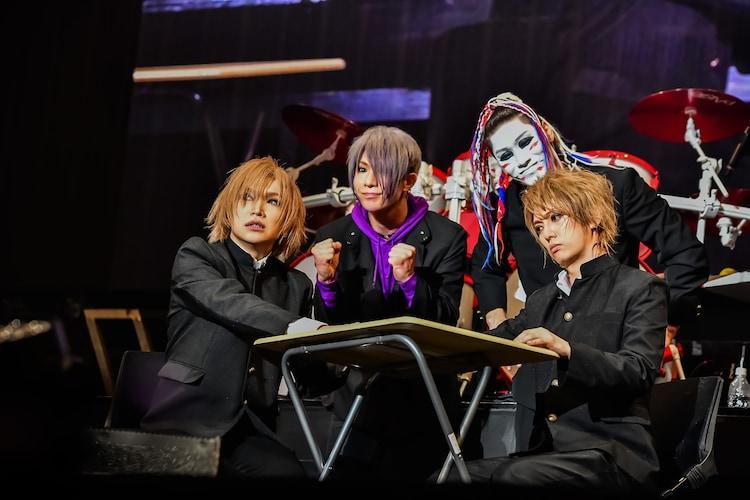 「楽器を弾いたらサヨウナラ」ぴあアリーナMM公演の様子。(撮影:菅沼剛弘)