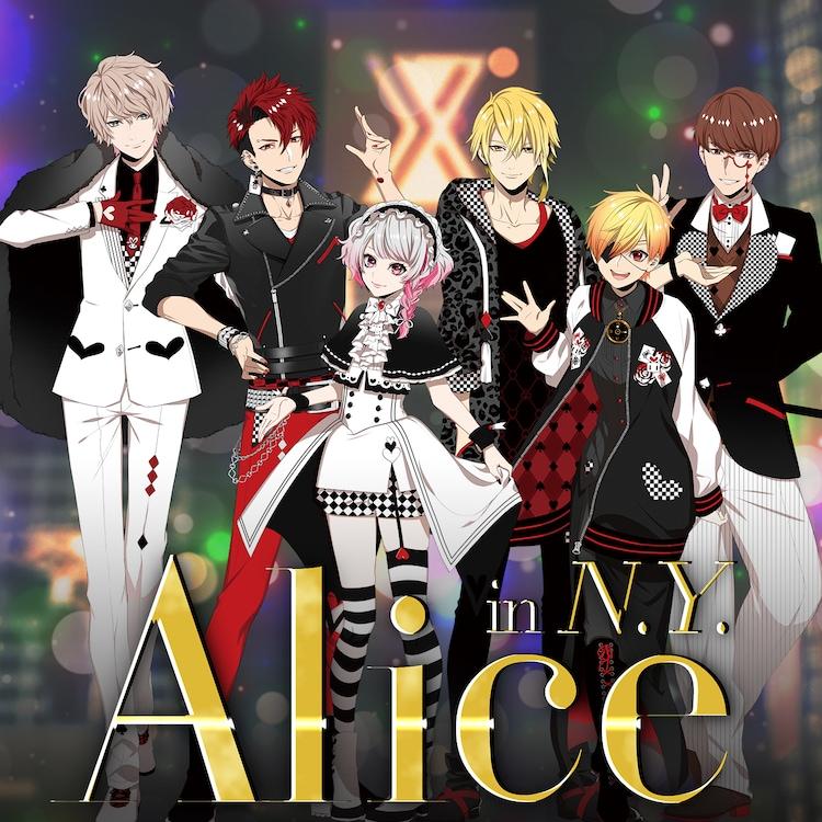 XYZ「Alice in N.Y.」配信ジャケット