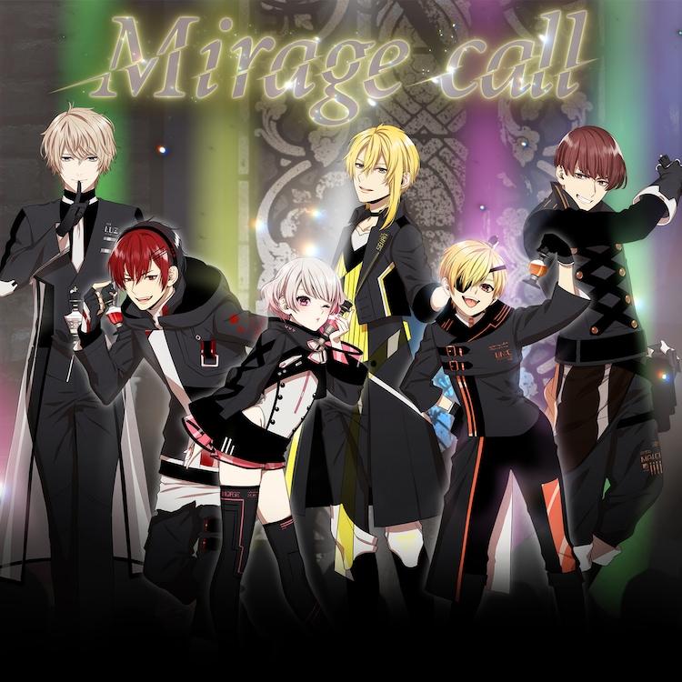 XYZ「Mirage call」配信ジャケット