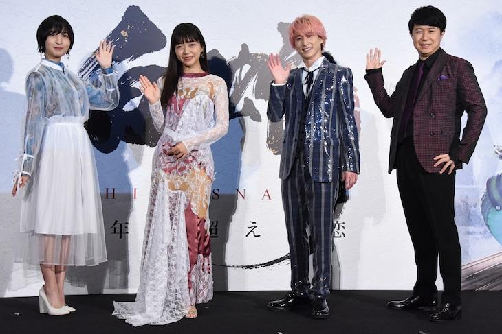 左から佐倉綾音、三森すずこ、佐久間大介(Snow Man)、杉田智和。