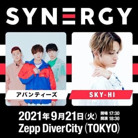「SYNERGY」告知ビジュアル