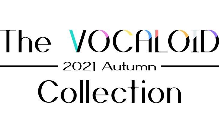 「The VOCALOID Collection ~2021 Autumn~」告知ビジュアル