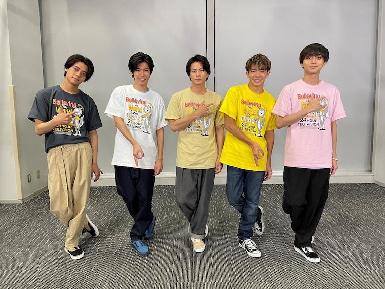 King & Prince (c)日本テレビ
