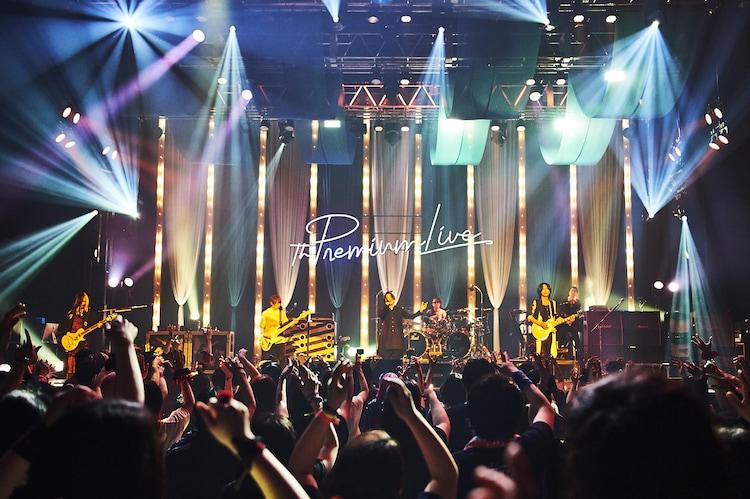 「GLAY×THE PREMIUM MALT'S The Premium Live」の様子。(撮影:岡田裕介)