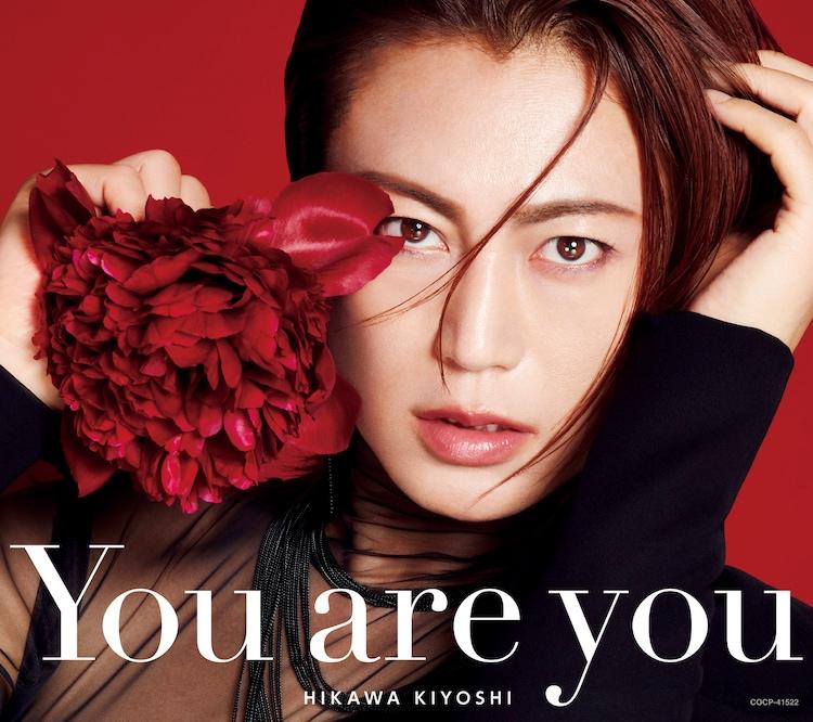 氷川きよし「You are you」通常盤ジャケット