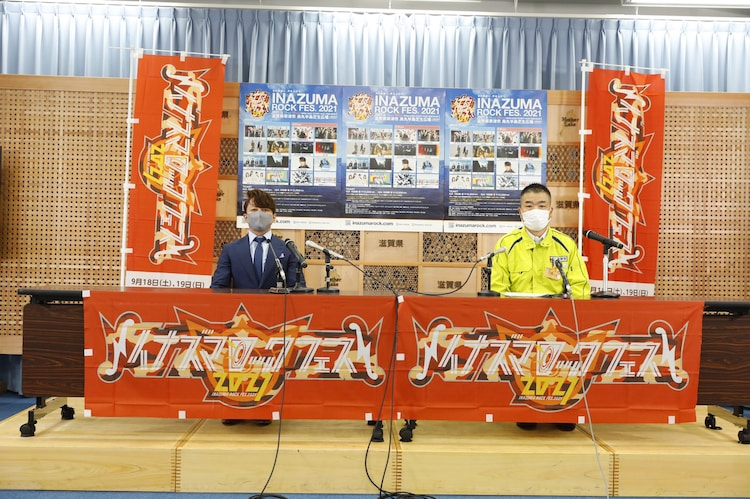 左から西川貴教(T.M.Revolution)、三日月大造滋賀県知事。