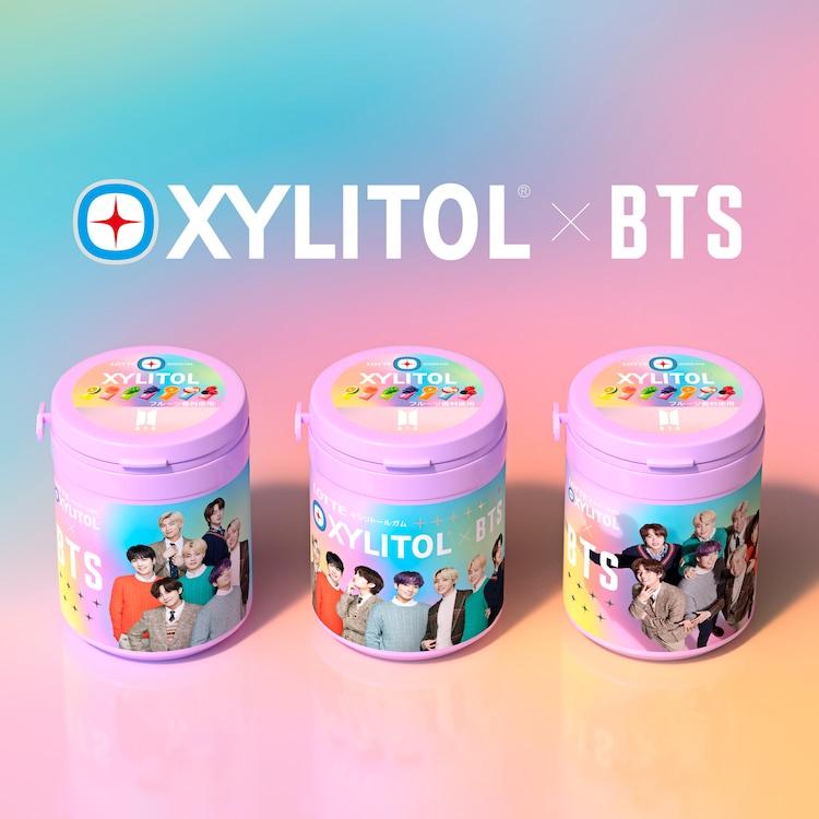 「キシリトールガム BTS Smileボトル」集合バージョン