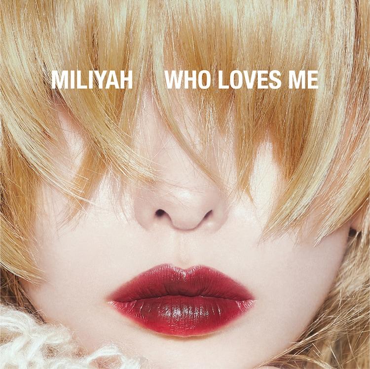 加藤ミリヤ「WHO LOVES ME」通常盤ジャケット