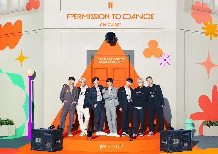 「BTS PERMISSION TO DANCE ON STAGE」ティザービジュアル(c)BIGHIT MUSIC