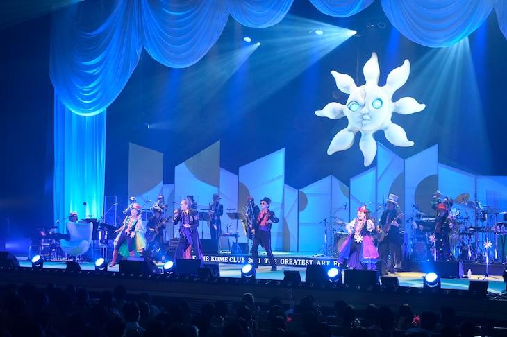 米米CLUB「a K2C ENTERTAINMENT TOUR 2021 ~大芸術祭~」初日公演の様子。(撮影:荒川潤)