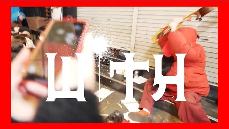 「WiTH ~映画『i ai(アイアイ)』制作ドキュメンタリー ~」のワンシーン。