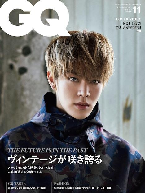 「GQ JAPAN」2021年11月号表紙