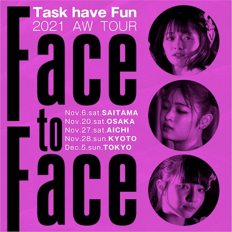 Task have Fun「Face to Faceツアー」キービジュアル