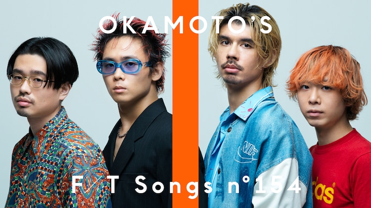 OKAMOTO'S「THE FIRST TAKE」初登場、「90'S TOKYO BOYS」で衝撃パフォーマンス(コメントあり)