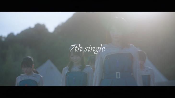STU48「ヘタレたちよ」ミュージックビデオより。