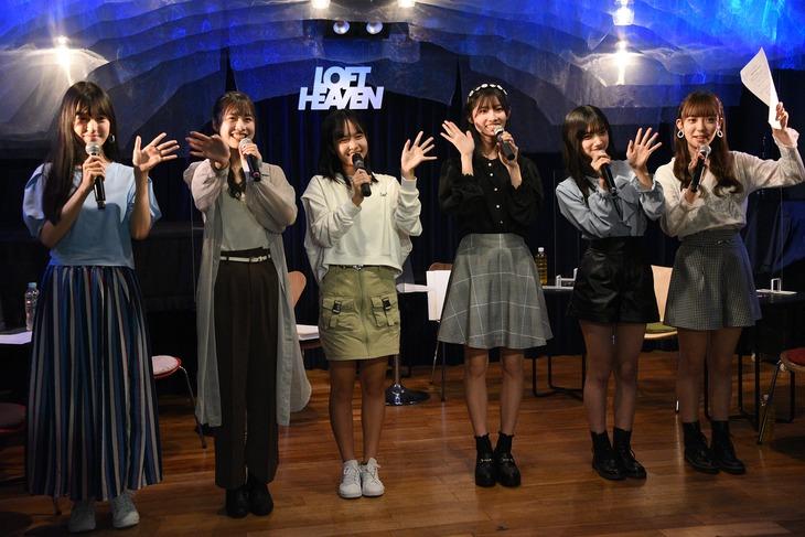 「Brand New ukka!令和のシンデレラ誕生!?オーディション 新メンバー発表会」の様子。