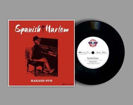 HAKASE-SUN「Spanish Harlem / Ambitious Love」パッケージのイメージ。