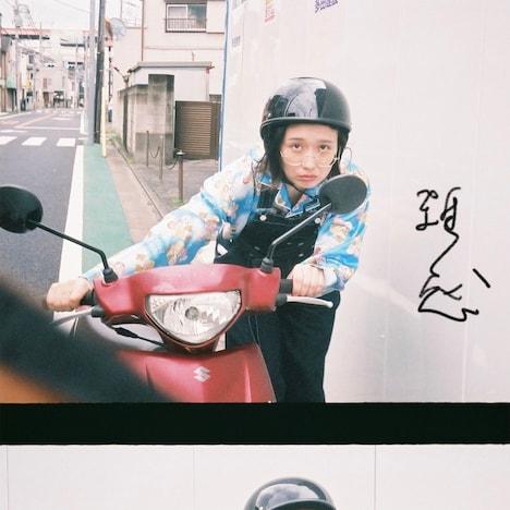 柴田聡子「雑感」配信ジャケット