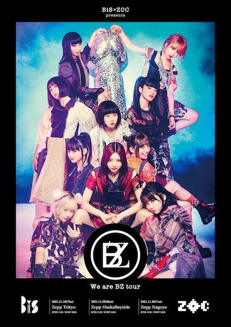 「BiS×ZOC presents We are BZ tour」告知ビジュアル
