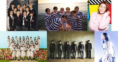 V6最後の音楽番組出演「CDTVライブ!ライブ!」にENHYPEN、INI、LiSA、氷川きよし、日向坂も登場