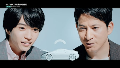岡田准一と西畑大吾、自動車保険テレビCMで初共演