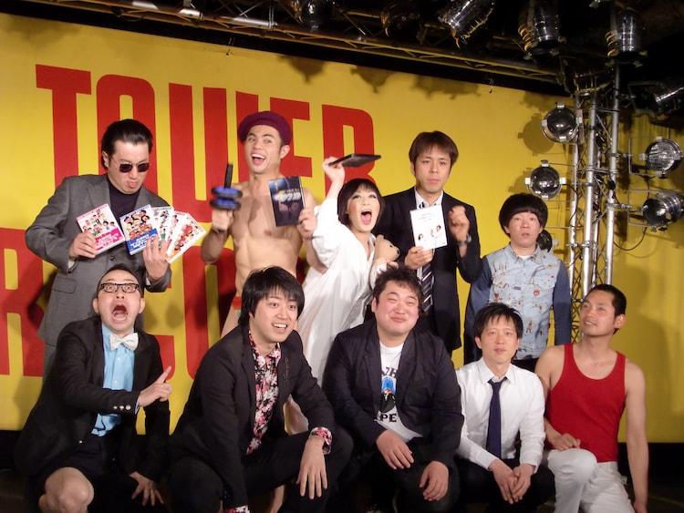 DVD発売イベントに出席した鳥居みゆき、小島よしお、飛石連休、テル、三拍子、エルシャラカーニ、TAIZO。