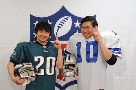 NFL情報番組「NFL倶楽部」へのレギュラー出演が決定したオードリー。(c)日本テレビ