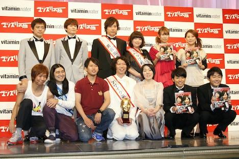 「マンスリーよしもとPLUS presentsよしもと男前ブサイクランキング2011大発表会」に出席したメンバー。
