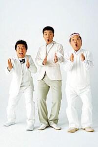 ダチョウ倶楽部 (c)太田プロ