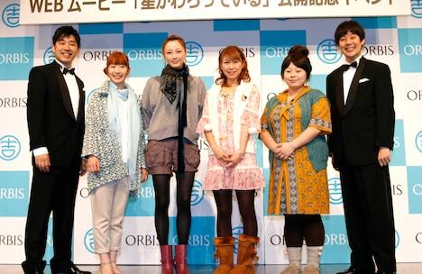 WEBムービー「星がわらっている」公開記念イベントに登場した、あべこうじ、小泉エリ、ちすん、桜 稲垣早希、渡辺直美、佐久間一行(左から)。