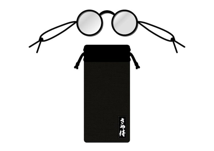 専用巾着付きの「『野見勘十郎』めがね」。定価3150円。