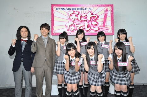 新番組「なにわなでしこ」の会見を行ったピースとNMB48。