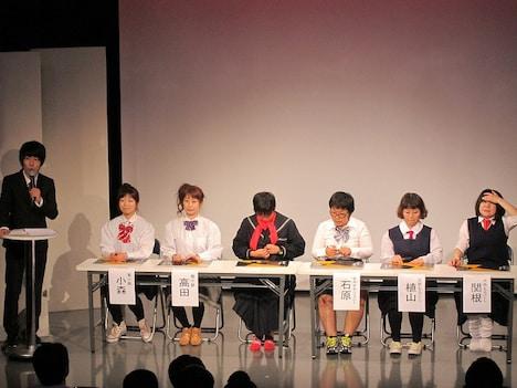 全員制服で挑んだ「第1回ヤメテクレヨパトラ大喜利総選挙」。司会はうしろシティ阿諏訪。阿諏訪の心には関根の「ゲーム3連発回答」が響いたそう。