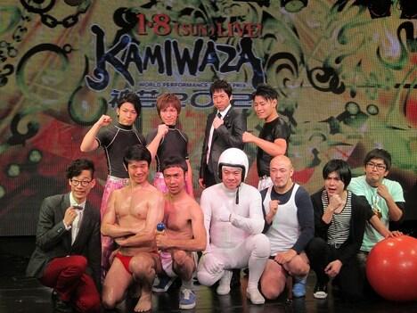 「KAMIWAZA~神芸~」開催発表記者会見。番組は2012年1月8日(日)、ABC・テレビ朝日系全国ネットで生放送。