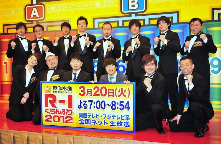 R-1ぐらんぷり2012」決勝進出者12名が発表 - お笑いナタリー