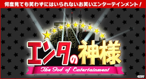 PCサイト・スマフォサイトから見ることもできる日テレオンデマンド。(c)NTV
