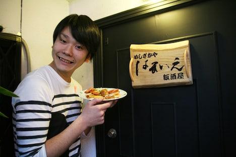 大阪・西心斎橋に居酒屋「めしざかや はまいえ」をオープンしたかまいたち濱家。