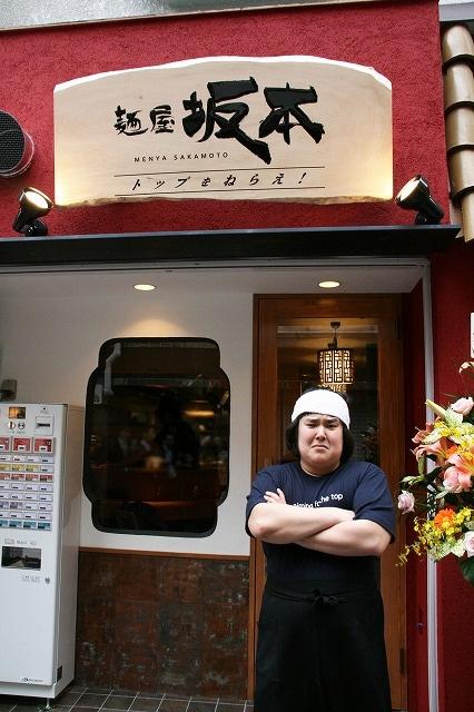 大阪・法善寺に、ラーメン店「麺屋坂本 トップをねらえ!」をオープンしたガリガリガリクソン。(c)吉本興業