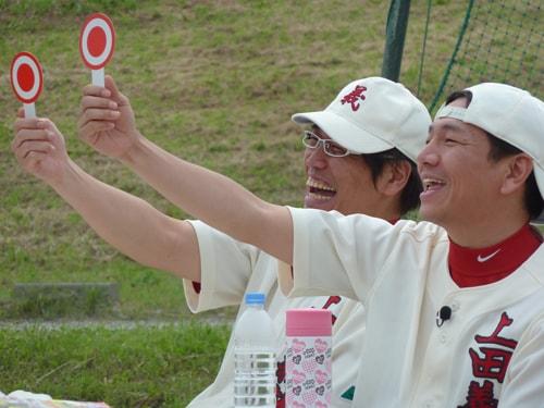 上田義塾新メンバートライアウトの様子。「上田ちゃんネル」(c)テレビ朝日