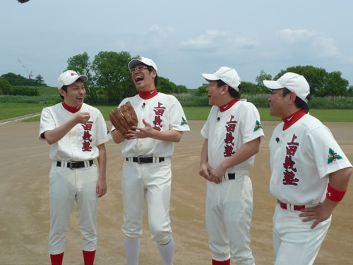 「上田ちゃんネル」(c)テレビ朝日