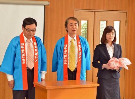 「サラリーマンNEO ゴールド」に出演するゲストの水川あさみ(写真右)。(c)NHK
