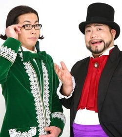 写真は髭男爵。右が山田ルイ53世。