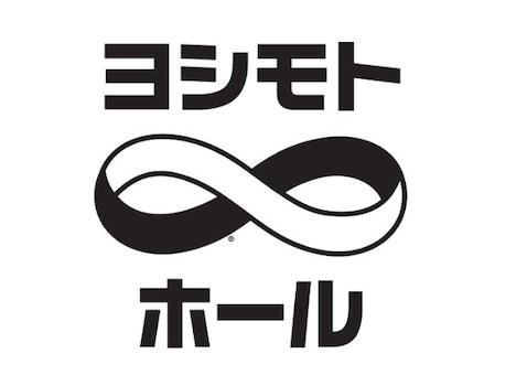 東京・渋谷ヨシモト∞ホールロゴ