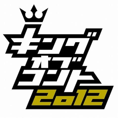 「キングオブコント2012」ロゴ