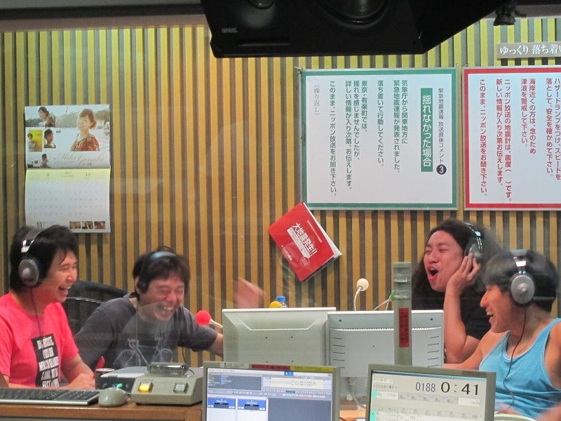 放送 聞き 方 ニッポン