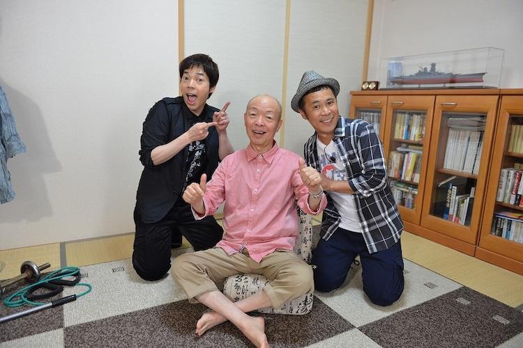 「今田・岡村の大阪でやりたいこといっぱいあるねんツアー」(c)ABC