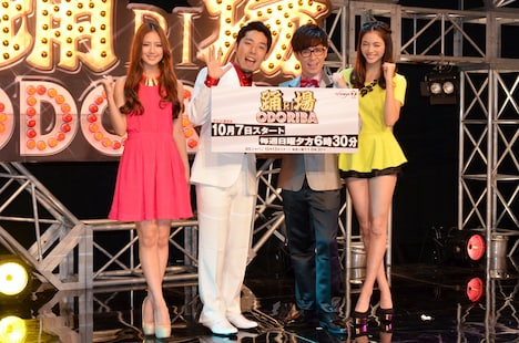 新番組「踊RI場」でメインMCを務めるオリエンタルラジオ(中央)と、HappinessのKAREN(左)、KAEDE(右)。