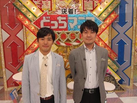 「激論!どっちマニア!!」に出演している劇団ひとりと土田晃之。