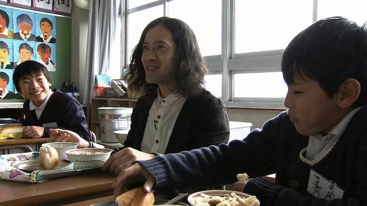 相席食堂 又吉